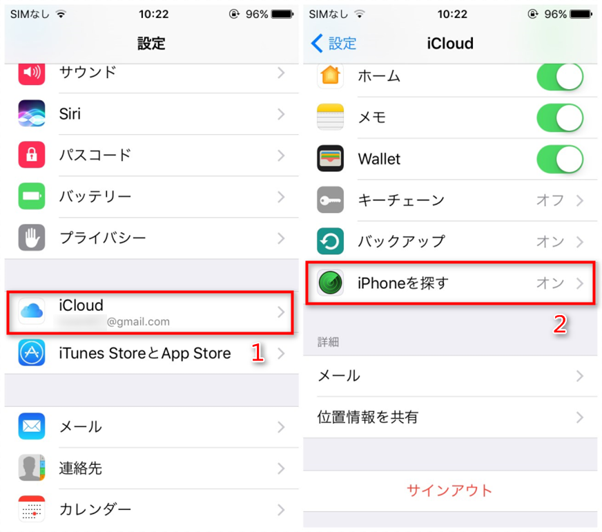 turn-off-find-my-iphone1